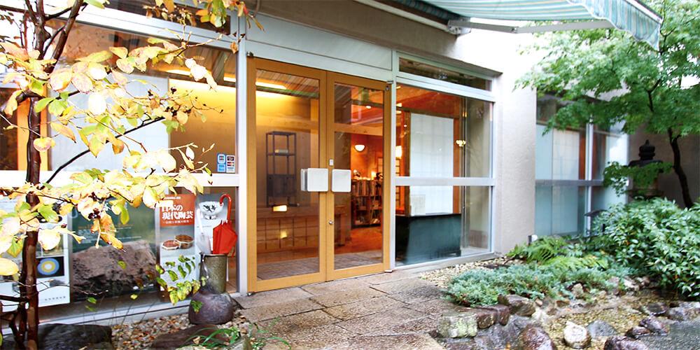 光玄の入口写真