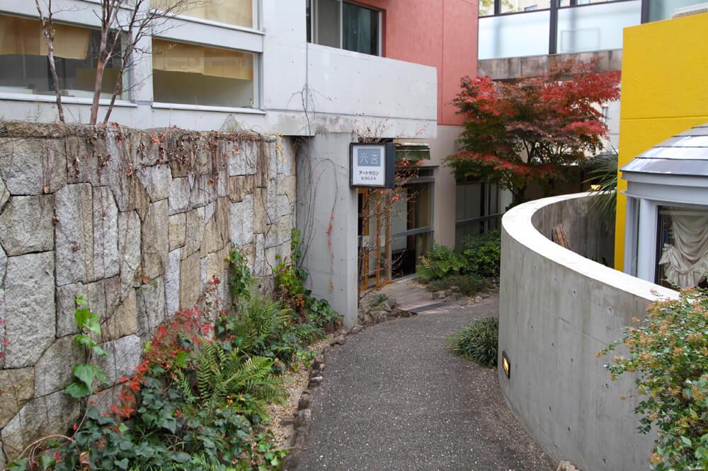 アートサロン光玄の入口前の通路2