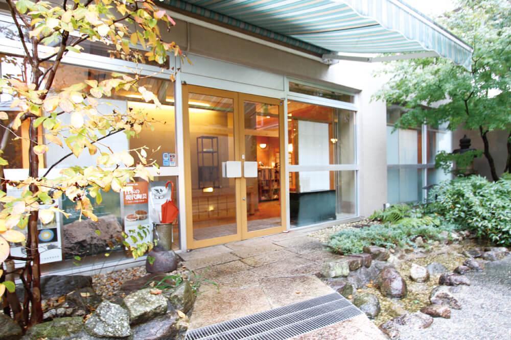 アートサロン光玄の入口の様子2