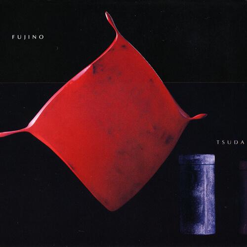 2006年2月2日から開催の「漆 藤野 征一郎 ガラス 津田 清和 展 明日への…KATACHI」のサムネイル画像