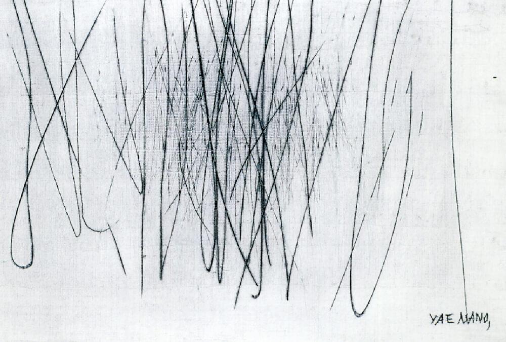 2007年9月6日から開催の「浅野 弥衛 展 —油彩・パステル・版画—」の作品01