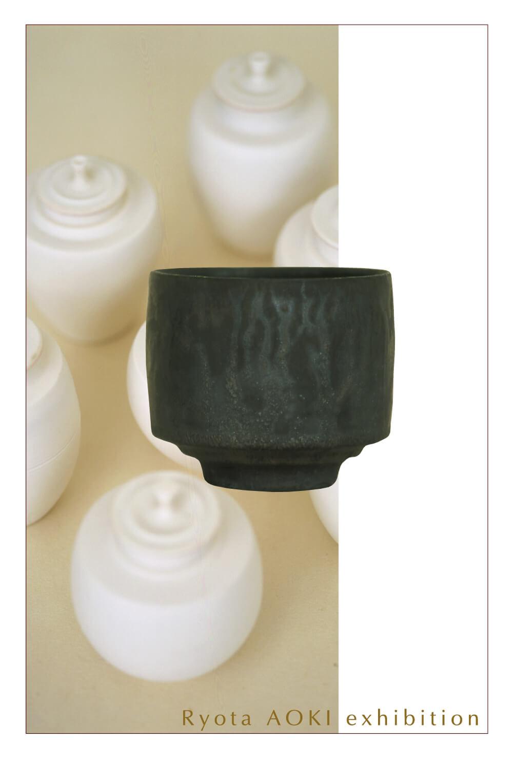 2008年5月8日から開催の「青木 良太 陶展」のDM画像