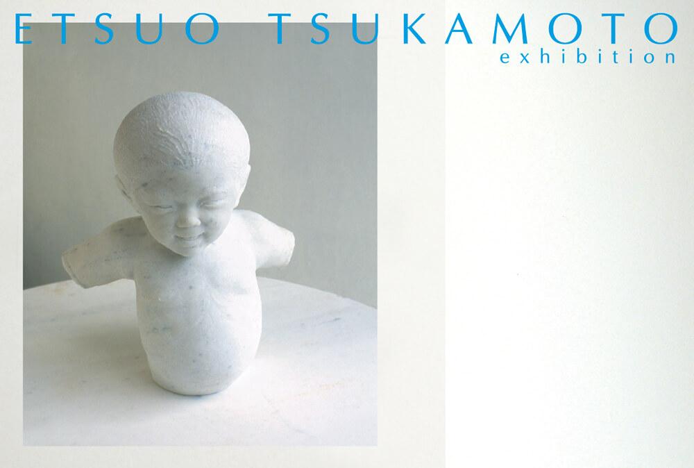 2008年7月25日から開催の「塚本 悦雄 彫刻 展」のDM画像