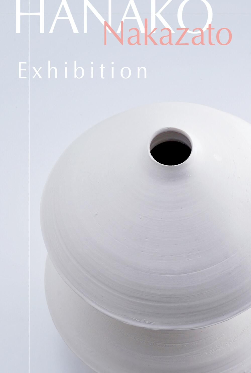 2010年4月2日から開催の「中里 花子 展」のDM画像