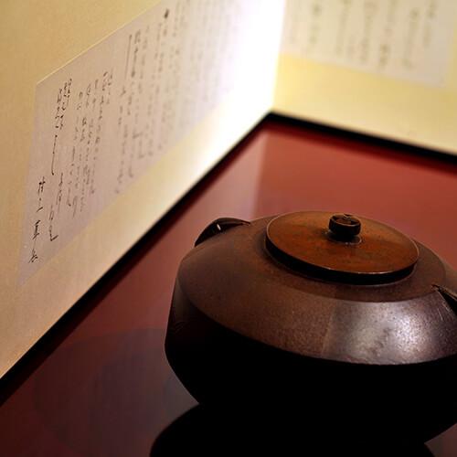 2010年4月22日から開催の「茶席のいろいろ 展」のサムネイル画像