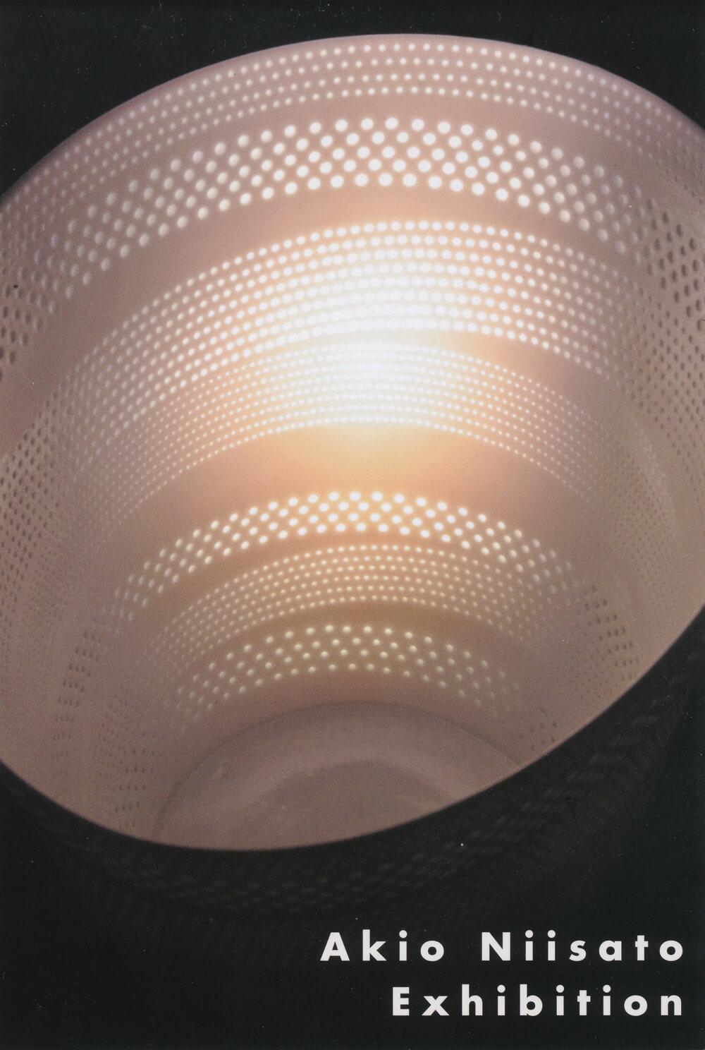 2010年6月25日から開催の「新里 明士 陶展」のDM画像