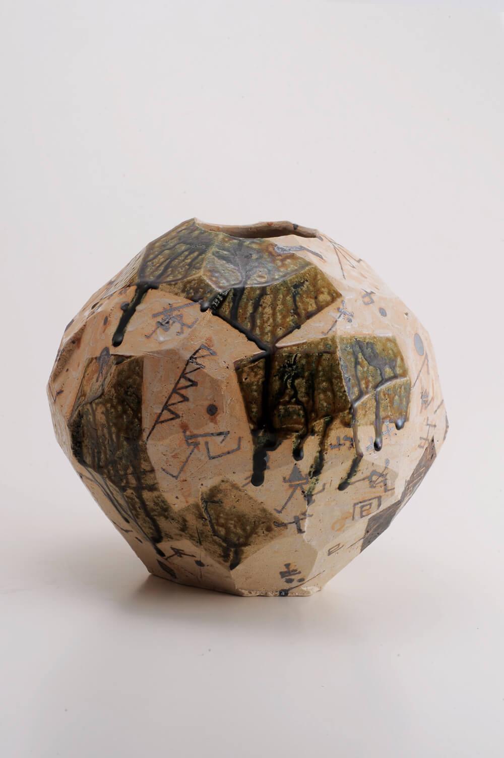 2011年6月25日から開催の「織部考 加藤 亮太郎 陶展」の加藤 亮太郎の作品画像1