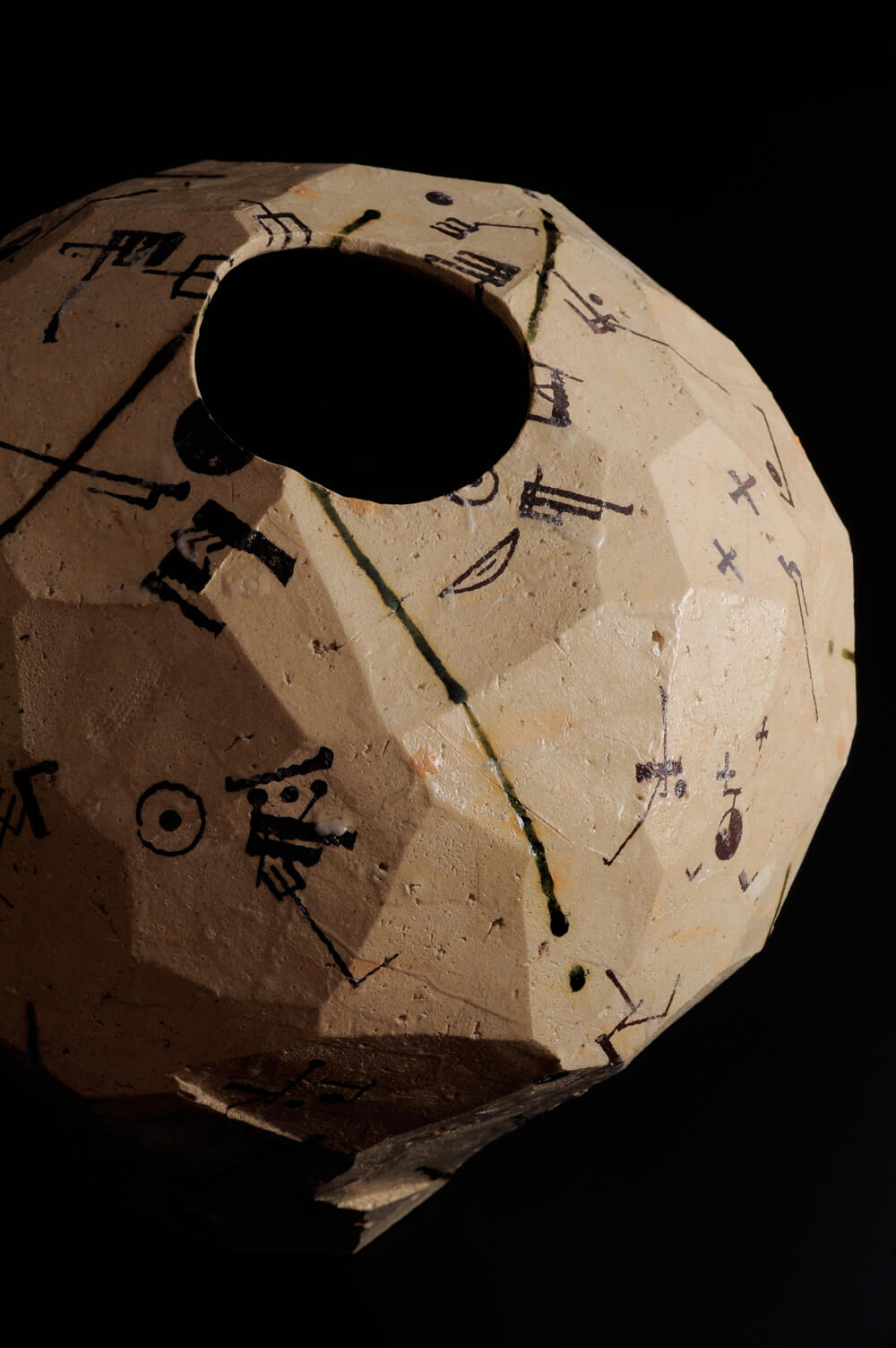 2011年6月25日から開催の「織部考 加藤 亮太郎 陶展」の加藤 亮太郎の作品画像2