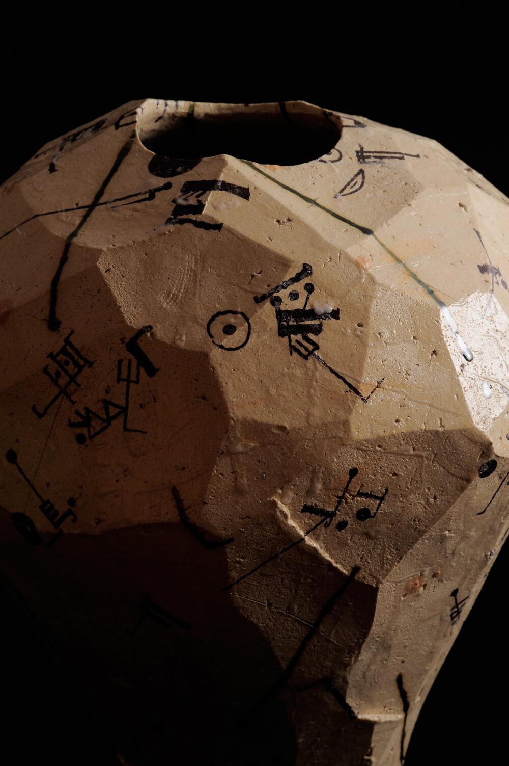 2011年6月25日から開催の「織部考 加藤 亮太郎 陶展」の加藤 亮太郎の作品画像5
