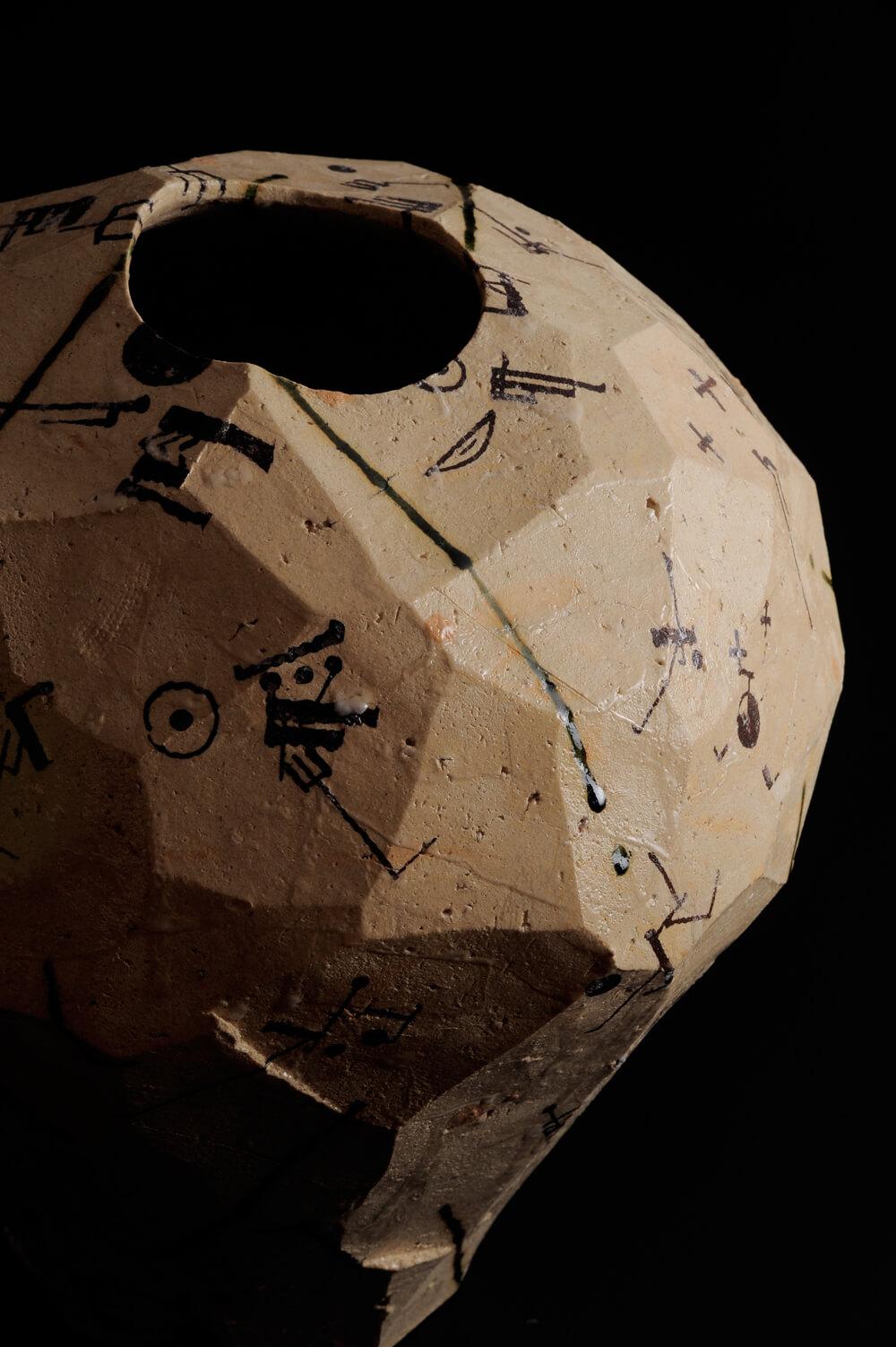 2011年6月25日から開催の「織部考 加藤 亮太郎 陶展」の加藤 亮太郎の作品画像6
