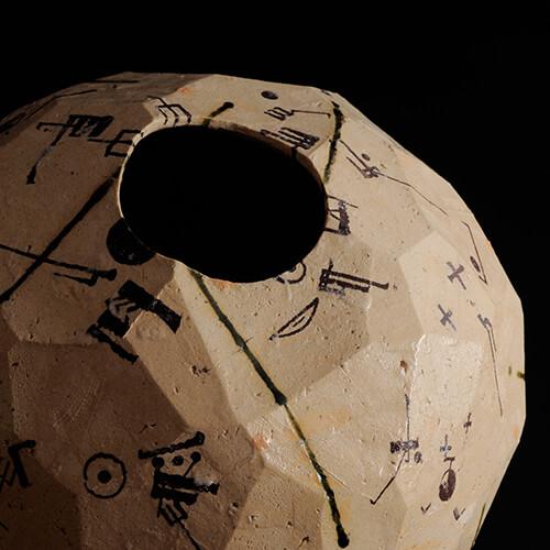 2011年6月25日から開催の「織部考 加藤 亮太郎 陶展」のサムネイル画像