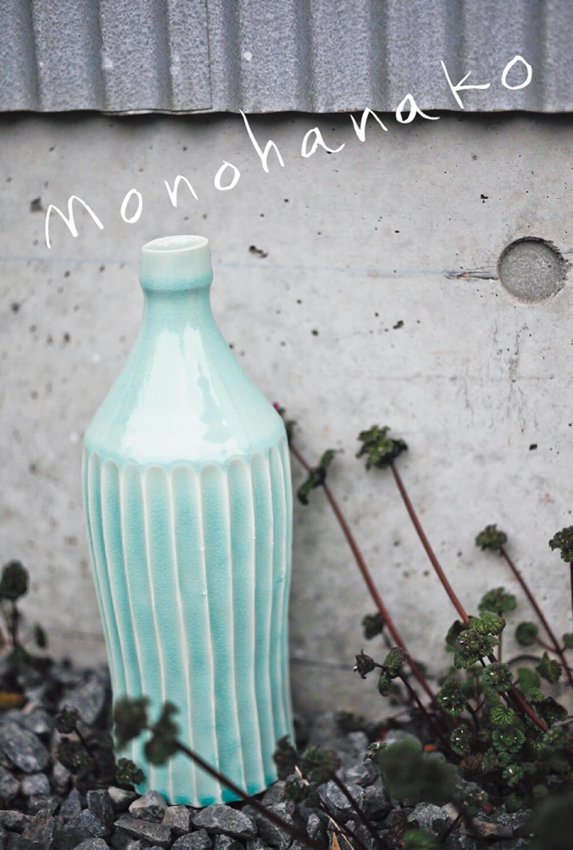 2012年4月13日から開催の「中里 花子 陶展」のDM画像