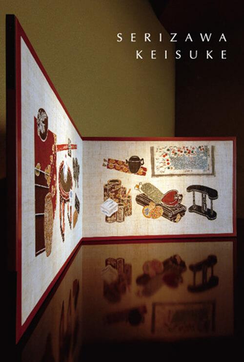 2012年6月8日から開催の「模様と色彩のカリスマ 芹沢 銈介 展 -part2-」のDM画像