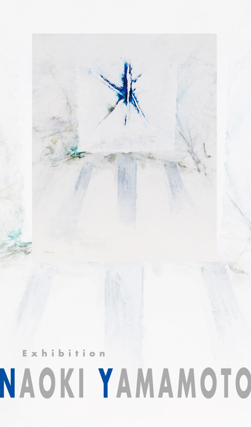 2012年10月19日から開催の「山本 直彰 日本画展」のDM画像