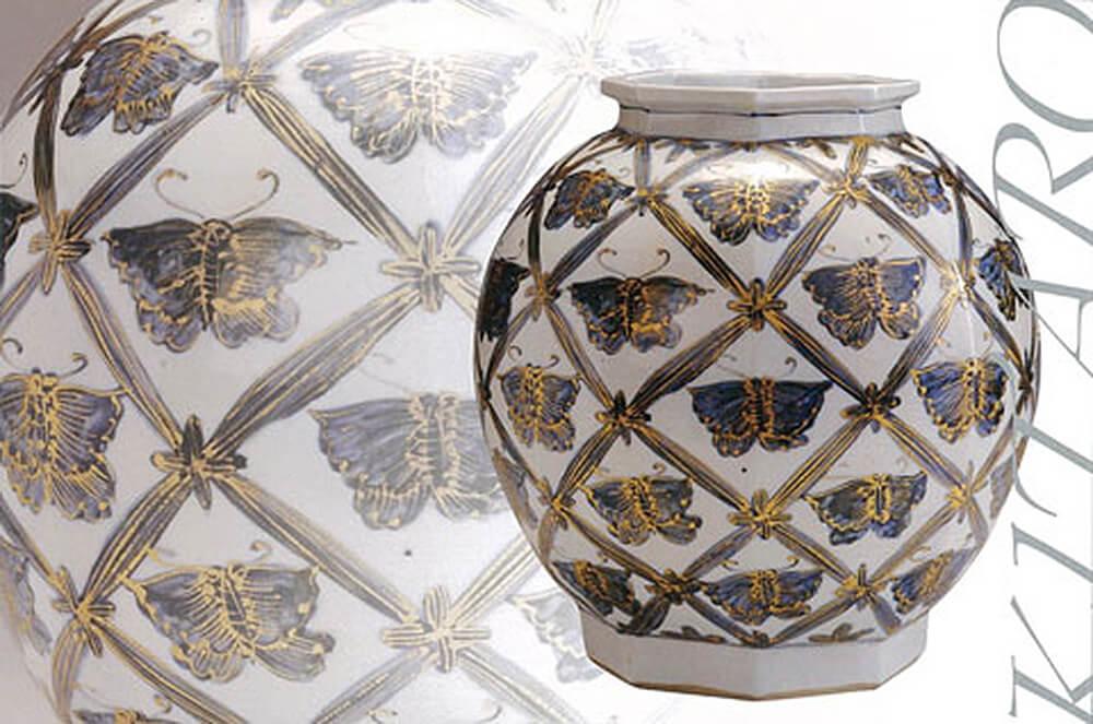 2013年5月10日から開催の「京都・平戸橋 河村 喜太郎 陶の世界」の河村 喜太郎の作品DM画像
