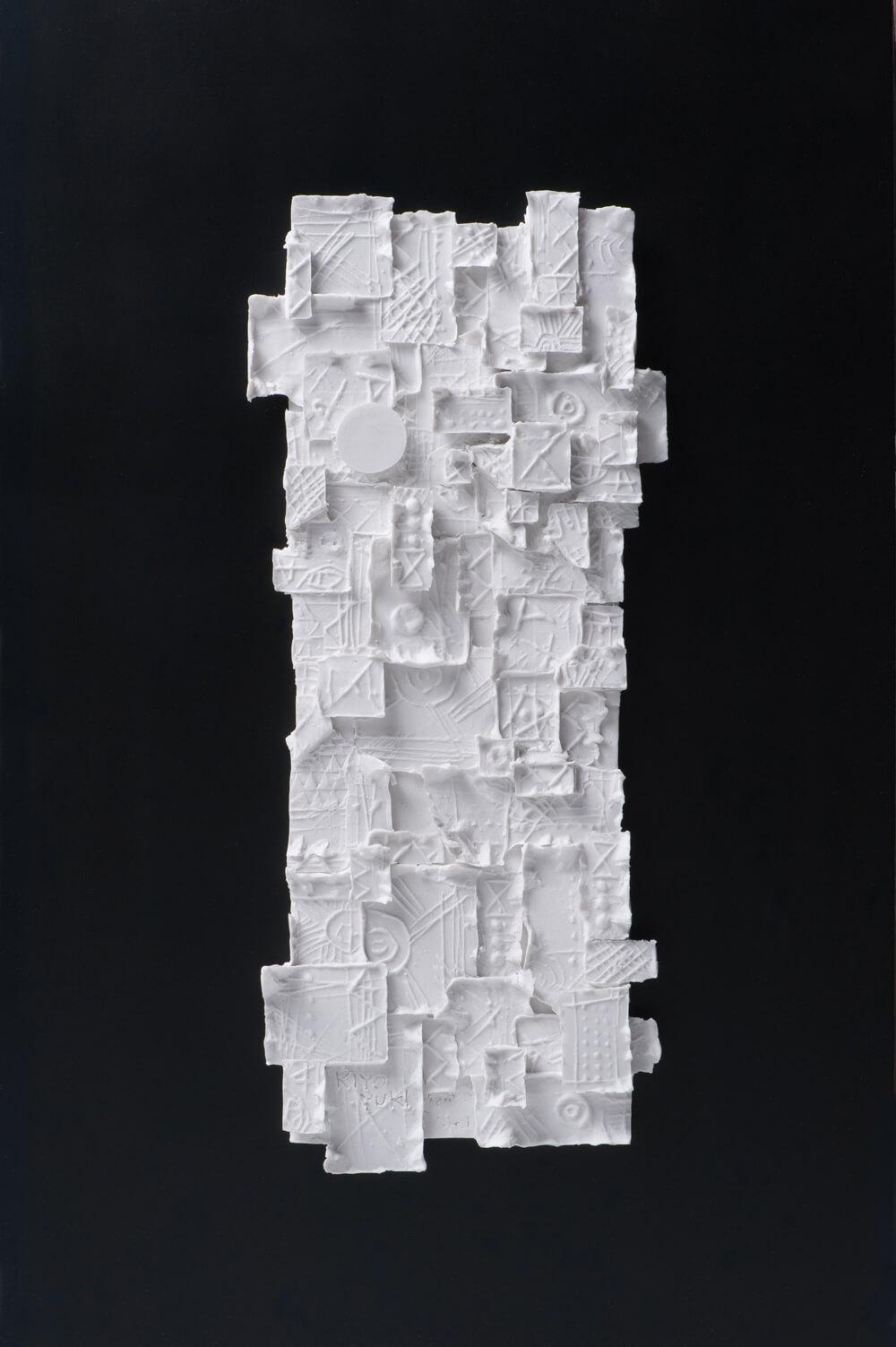 2014年4月19日から開催の「加藤 清之 陶展」の加藤 清之の作品02