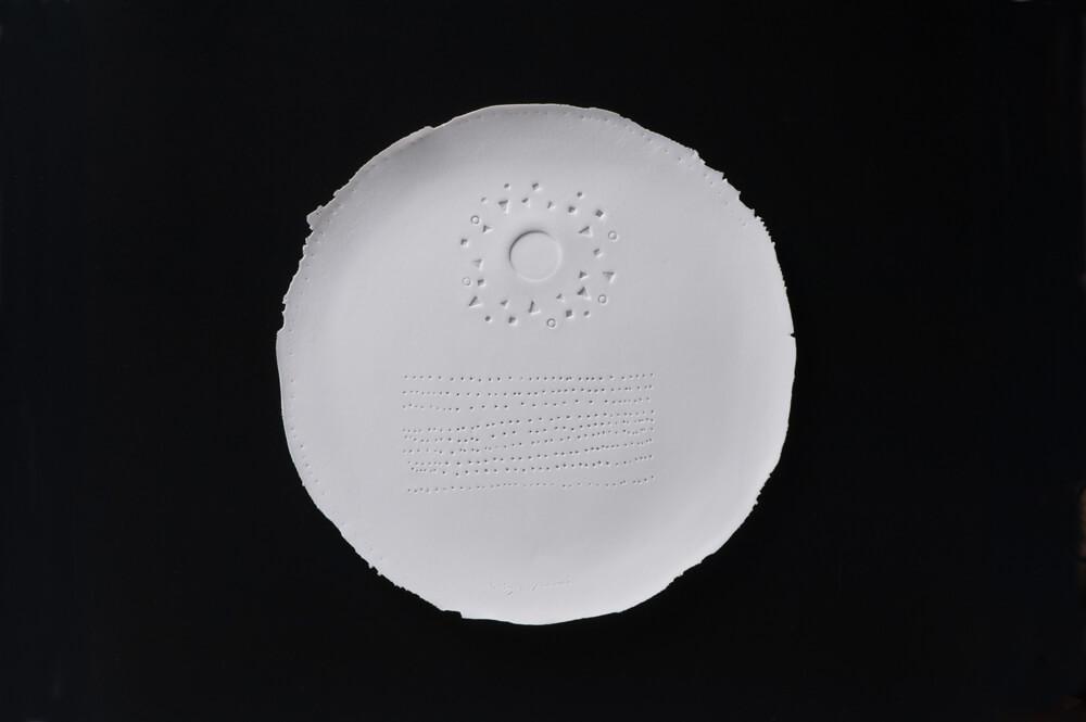 2014年4月19日から開催の「加藤 清之 陶展」の加藤 清之の作品03