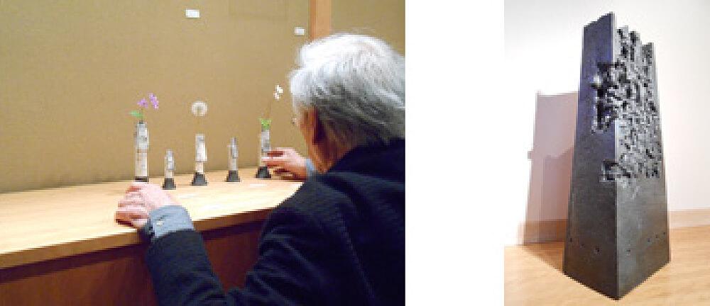 2014年4月19日から開催の「加藤 清之 陶展」の加藤 清之の展示作品02