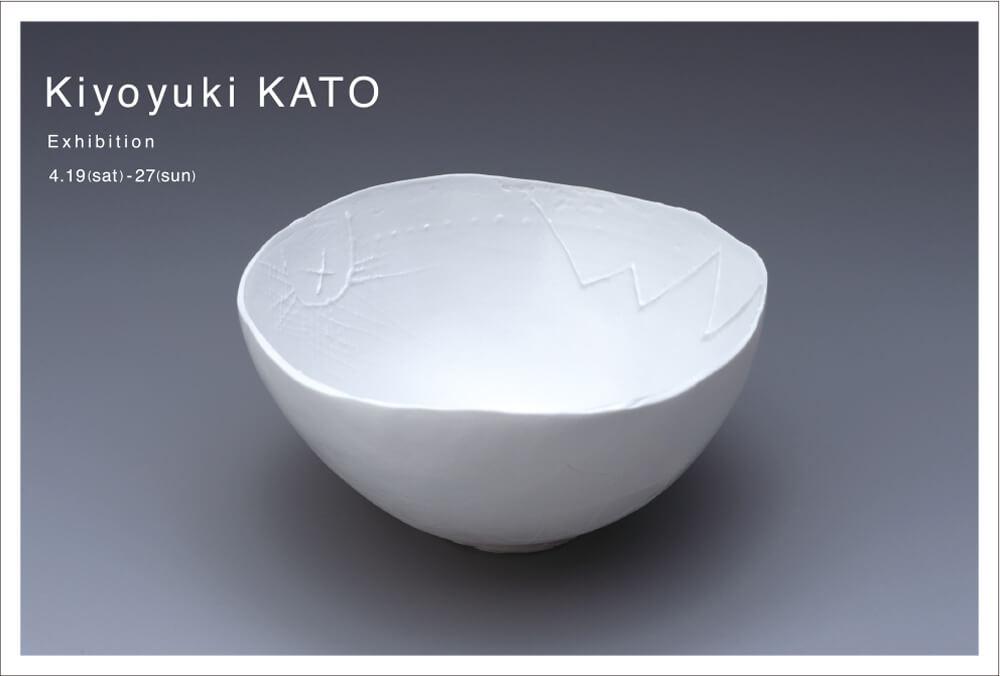 2014年4月19日から開催の「加藤 清之 陶展」の加藤 清之の作品DMの画像