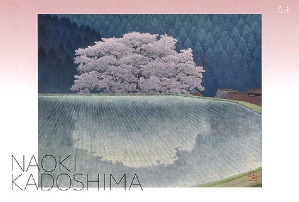 2015年1月10日から開催の「季もよう 角島 直樹 日本画展」のDM画像