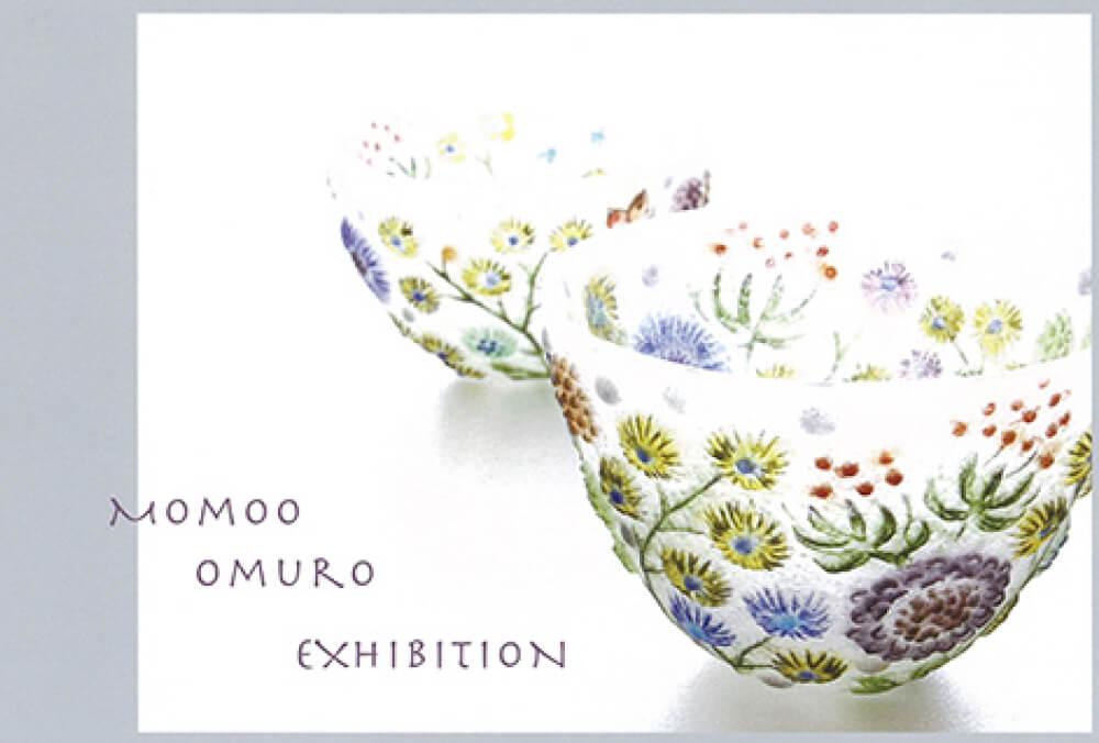 2015年2月27日から開催の「春の彩色 大室 桃生 パート・ド・ヴェール展」のDM画像