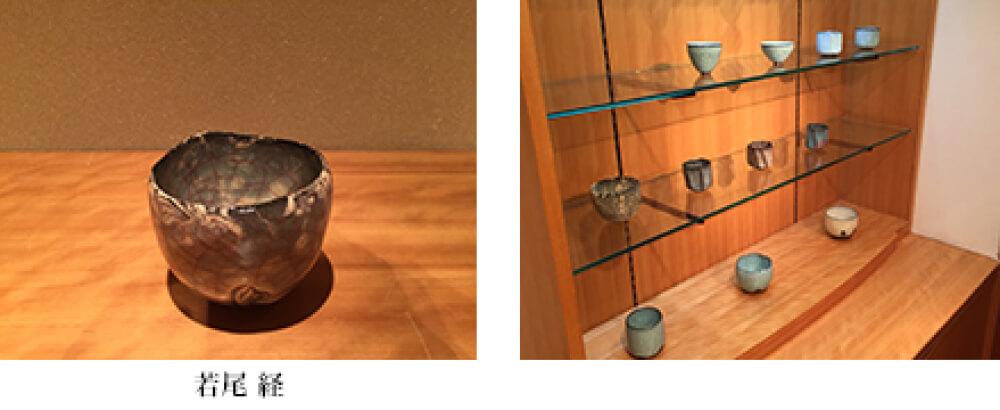 2015年6月20日から開催の「若尾 誠・若尾 経 展」の作品複数2