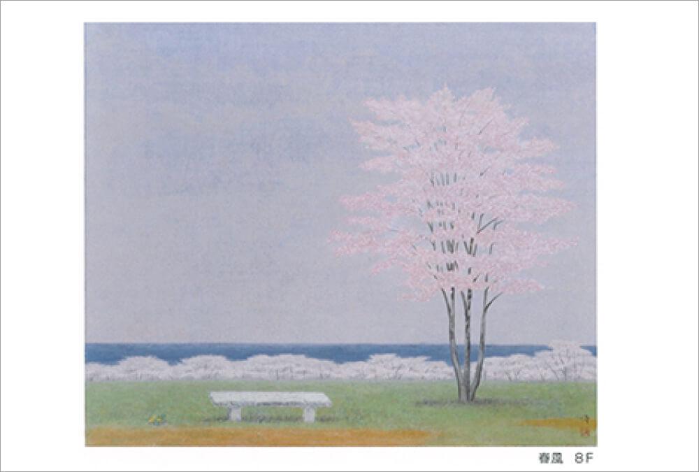 2016年3月19日から開催の「自然と共に 小林 済 日本画展」の小林 済のDM画像