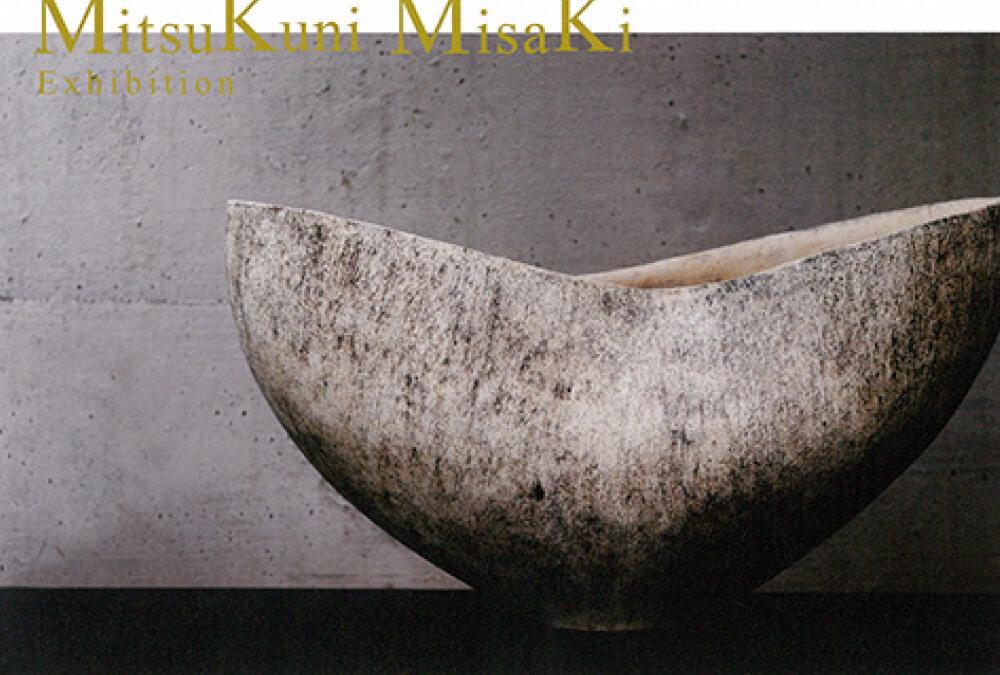 2016年4月16日から開催の「美崎 光邦 陶展」の美崎 光邦のDM画像