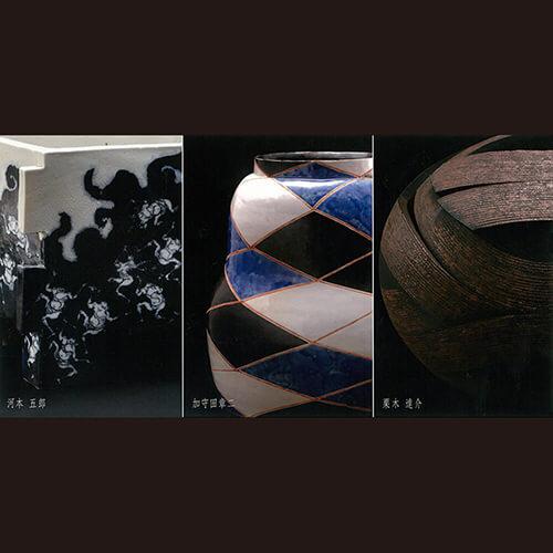 2017年11月25日から開催の「加藤 清之 展」のサムネイル画像
