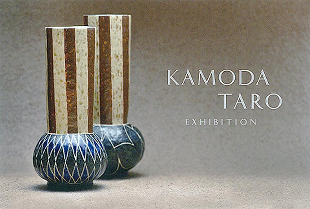 2018年3月3日から開催の「加守田 太郎 陶展」の加守田太郎のDM