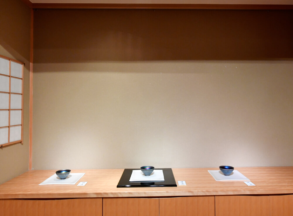 2018年3月24日から開催の「遥かなる曜変 ~ 九代 長江 惣吉 展」の作品9