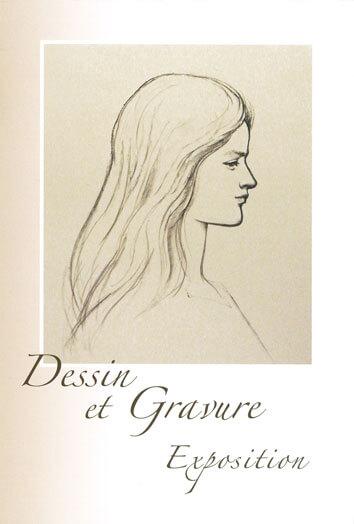 2019年2月9日から開催の「彫刻家によるデッサン・版画展」のDM
