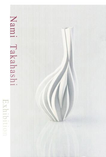 2019年5月18日から開催の「白磁の造形世界 高橋 奈己 陶展」の作品
