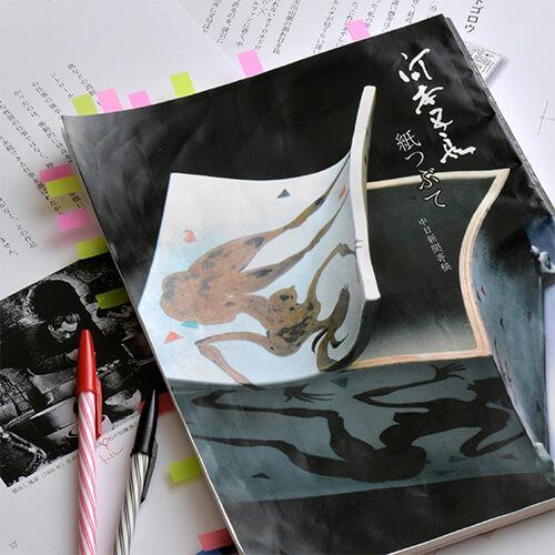 2019年11月30日から開催の「河本 五郎 作品展」のサムネイル画像