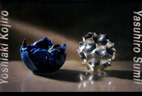 2020年6月19日から開催の「金工 角居 康宏 & ガラス 神代 良明 展」のDM