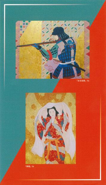 2020年9月11日から開催の「武者を描く 阪野 智啓 日本画展」の阪野智啓のDM