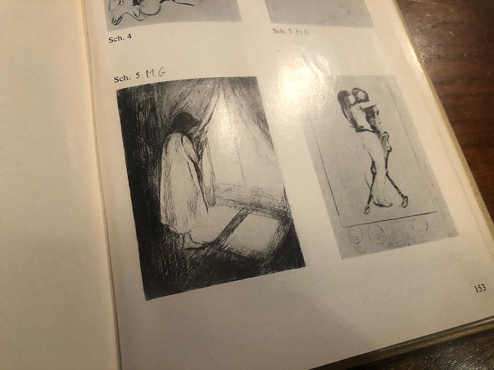 2021年1月15日から開催の「新春におくる版画芸術展」のムンクの作品2