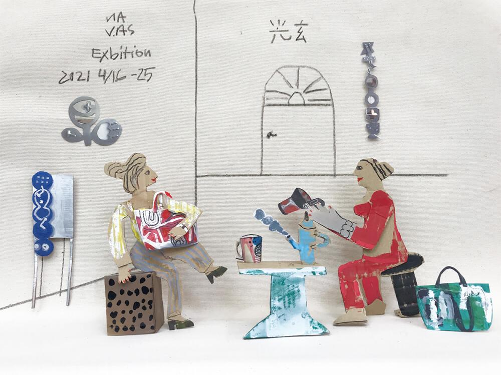 2021年4月16日から開催の「ラファエル・ナバス 生活デザイン室 Ten Part.II」のDM画像