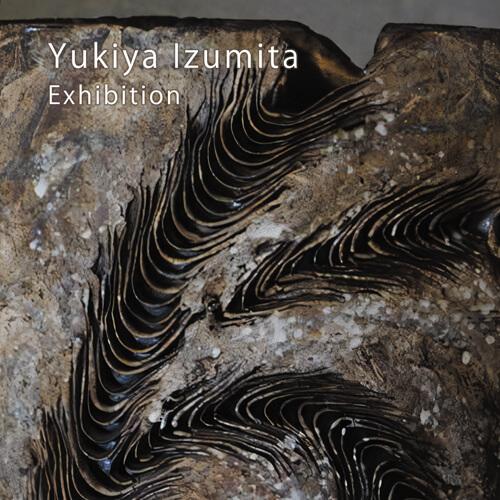2021年7月16日から開催の「泉田 之也 陶展」のサムネイル画像