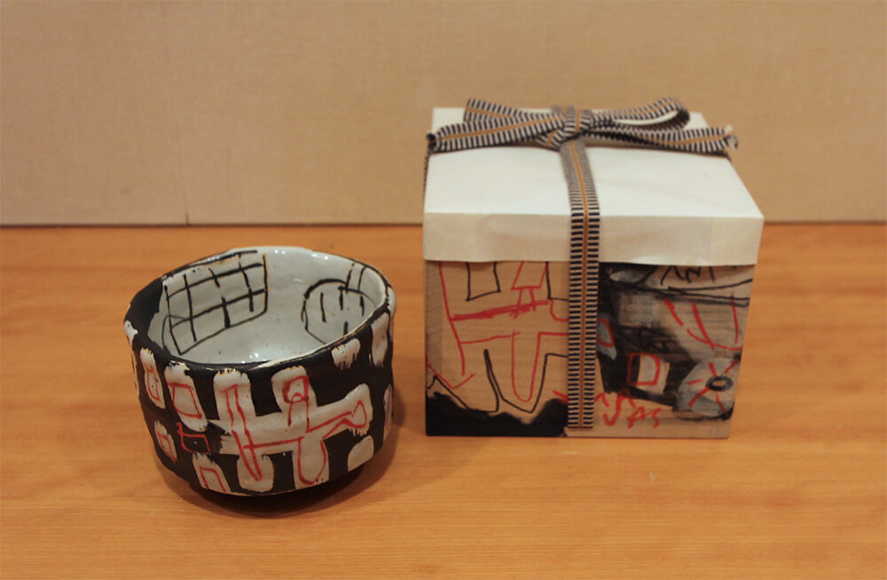 ラファエル・ナバスの作品写真ボウルと箱