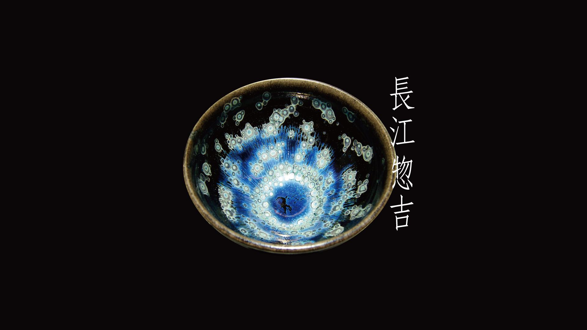 長江惣吉の作品